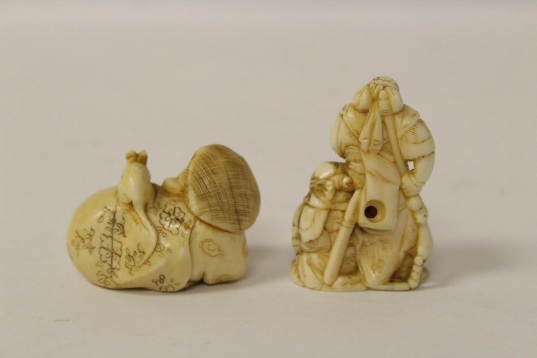 One wood and 4 bone carved Japanese netsuke - 9