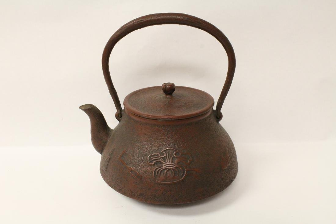 Vintage Japanese cast iron teapot, signed by artist