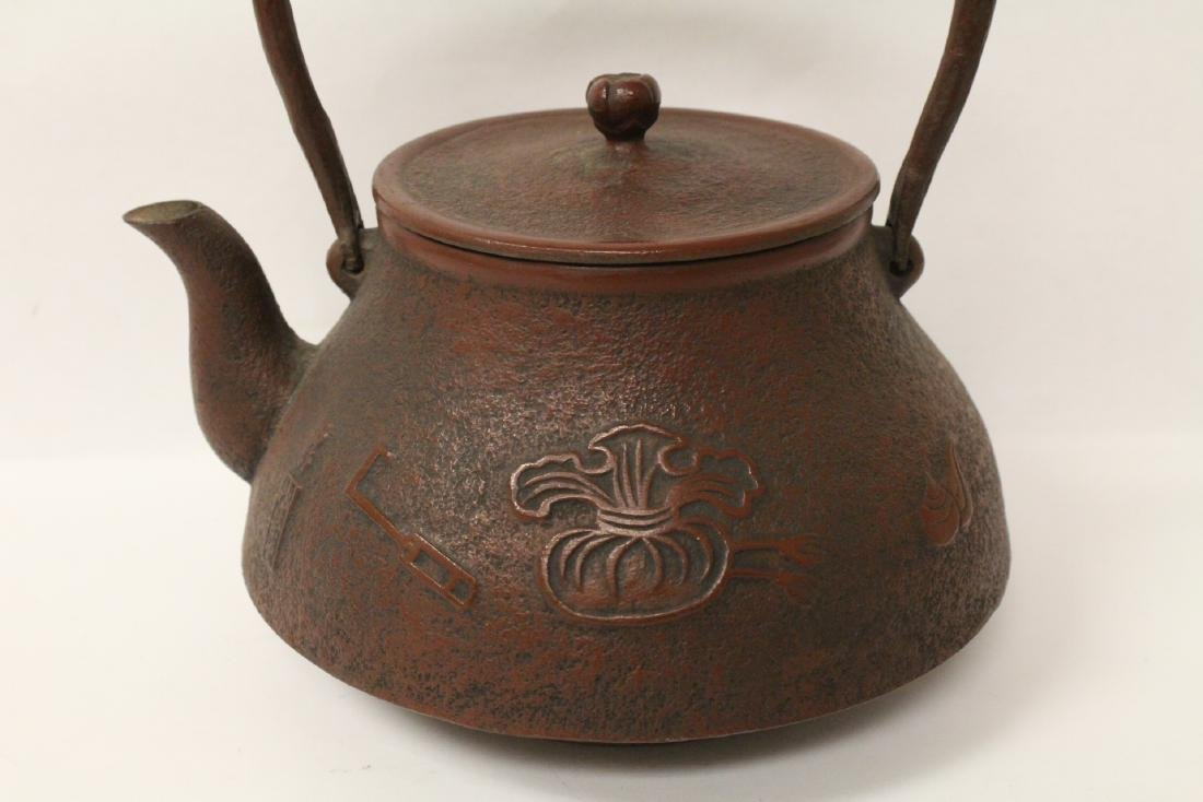 Vintage Japanese cast iron teapot, signed by artist - 2