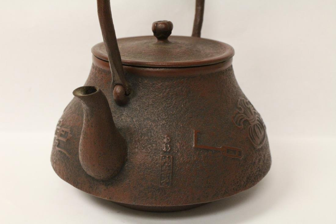 Vintage Japanese cast iron teapot, signed by artist - 3