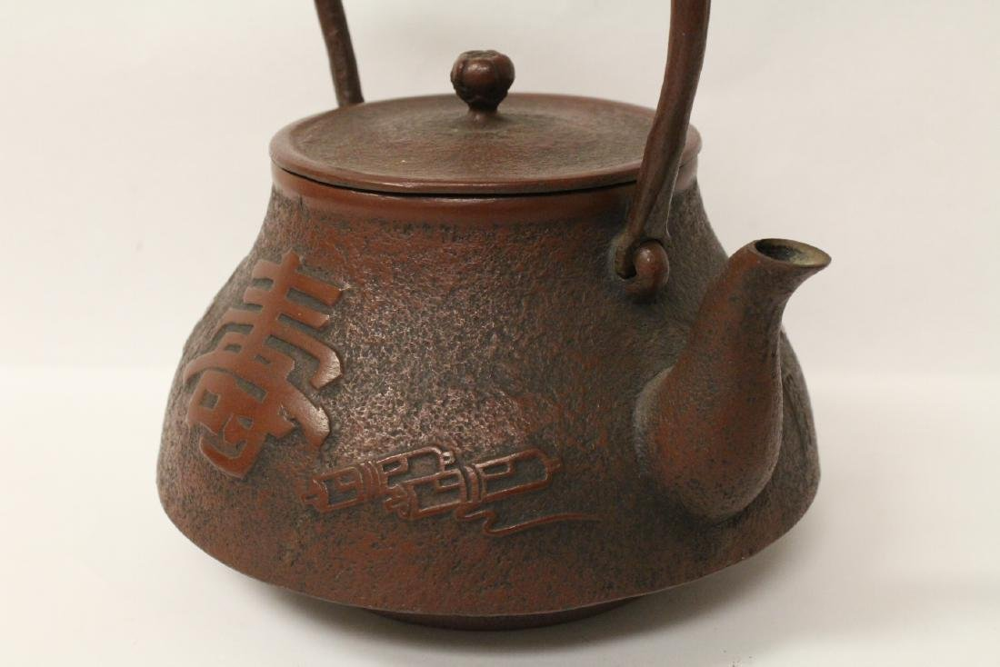 Vintage Japanese cast iron teapot, signed by artist - 4