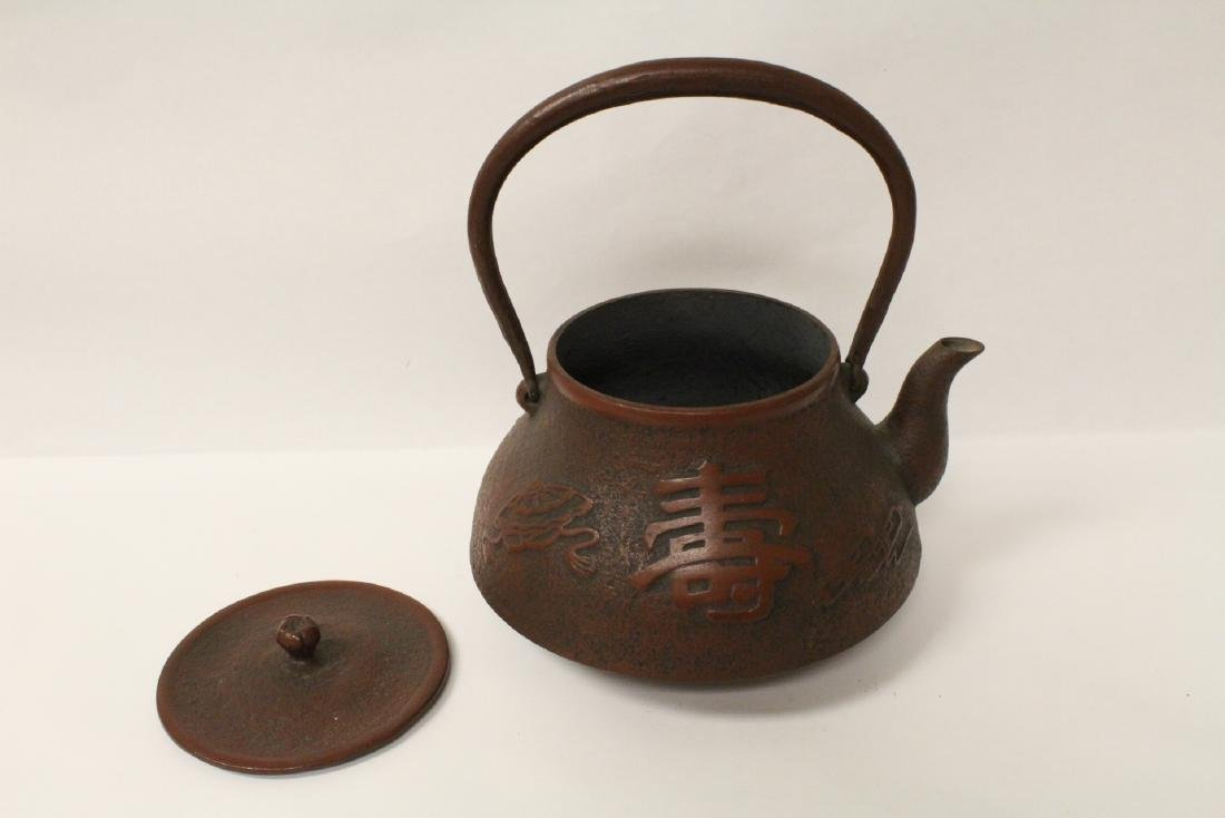 Vintage Japanese cast iron teapot, signed by artist - 5