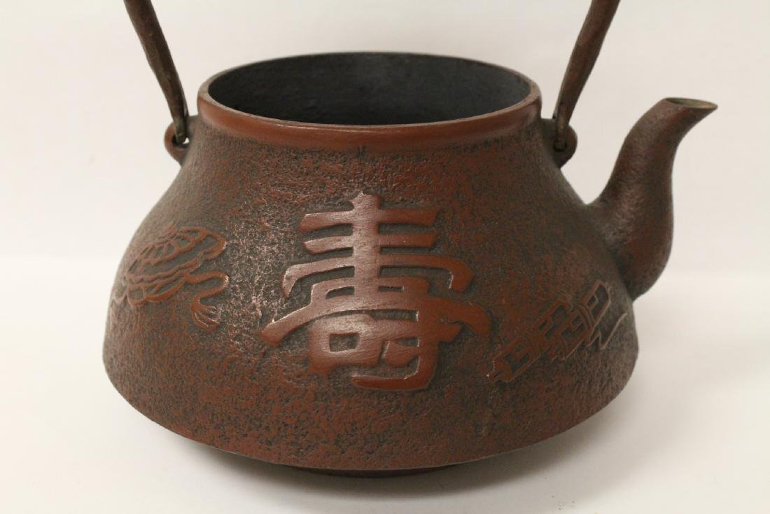 Vintage Japanese cast iron teapot, signed by artist - 6