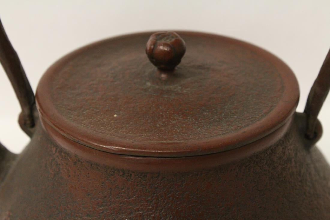 Vintage Japanese cast iron teapot, signed by artist - 8