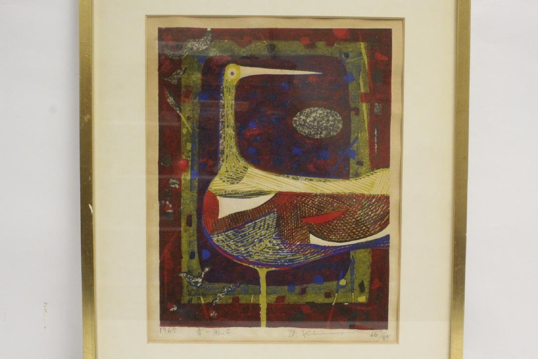Japanese w/b print, signed, dated 1967 - 2