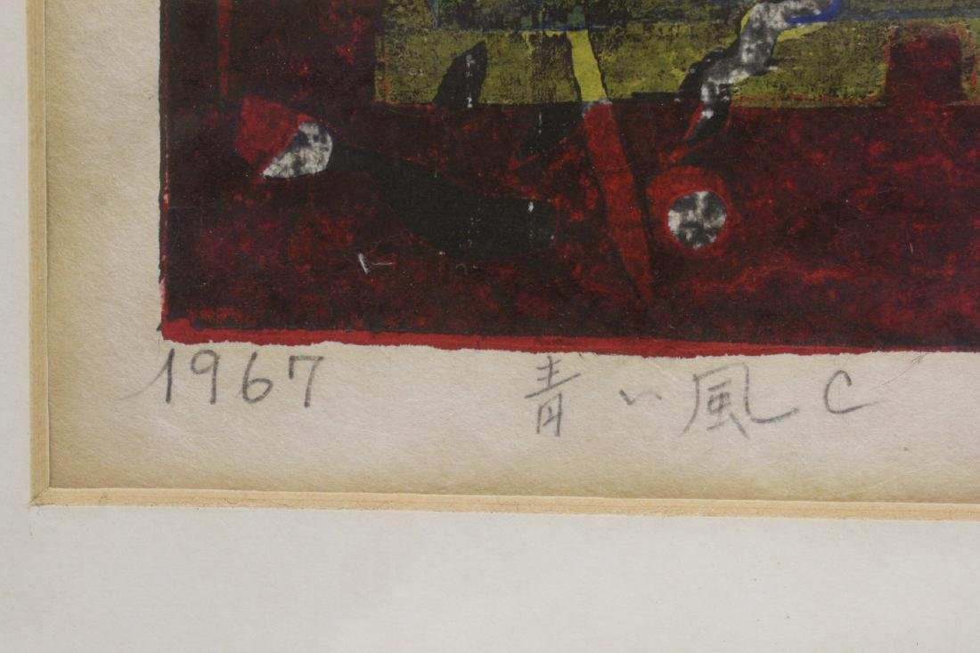 Japanese w/b print, signed, dated 1967 - 6