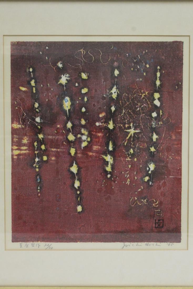 Japanese w/b print by Joichi Hoshi, 1965 - 10