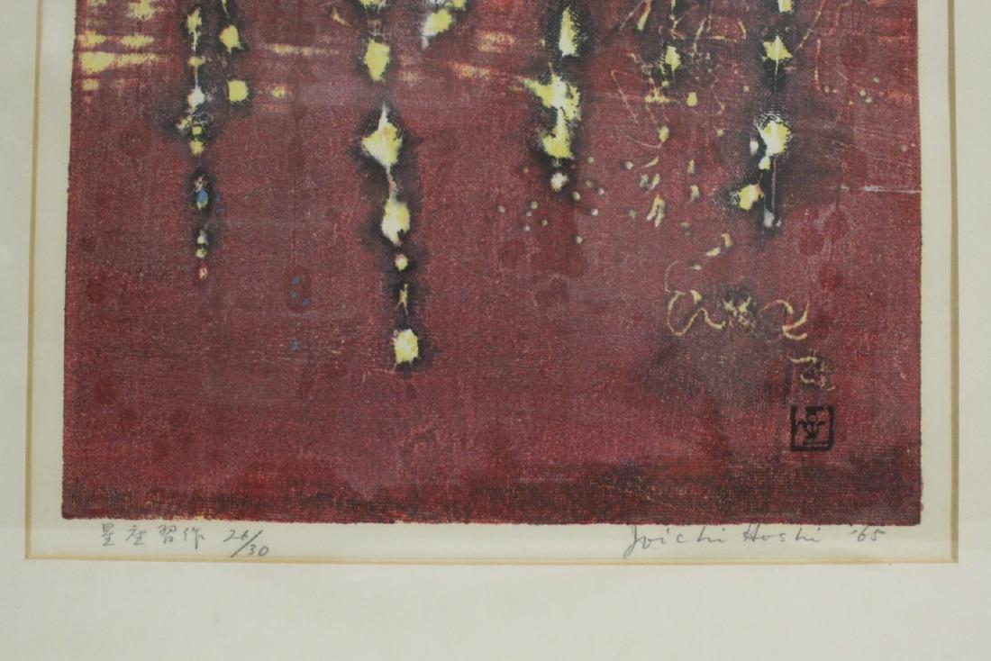 Japanese w/b print by Joichi Hoshi, 1965 - 5