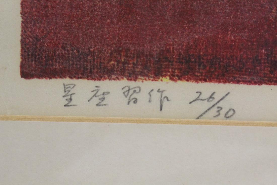 Japanese w/b print by Joichi Hoshi, 1965 - 6
