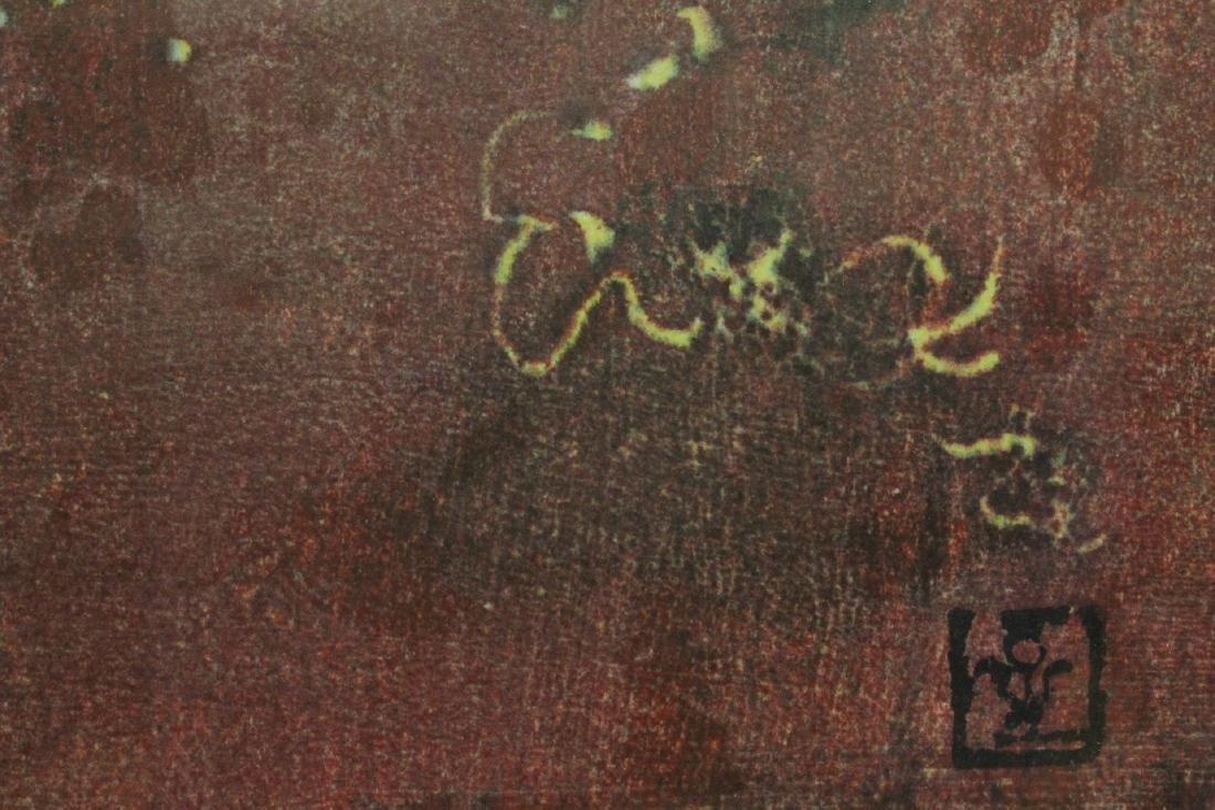 Japanese w/b print by Joichi Hoshi, 1965 - 9