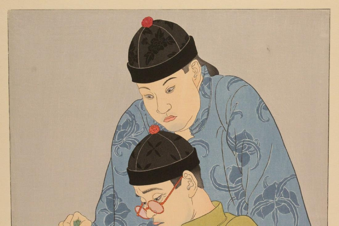 Japanese woodblock print by Paul Jacoulet - 3