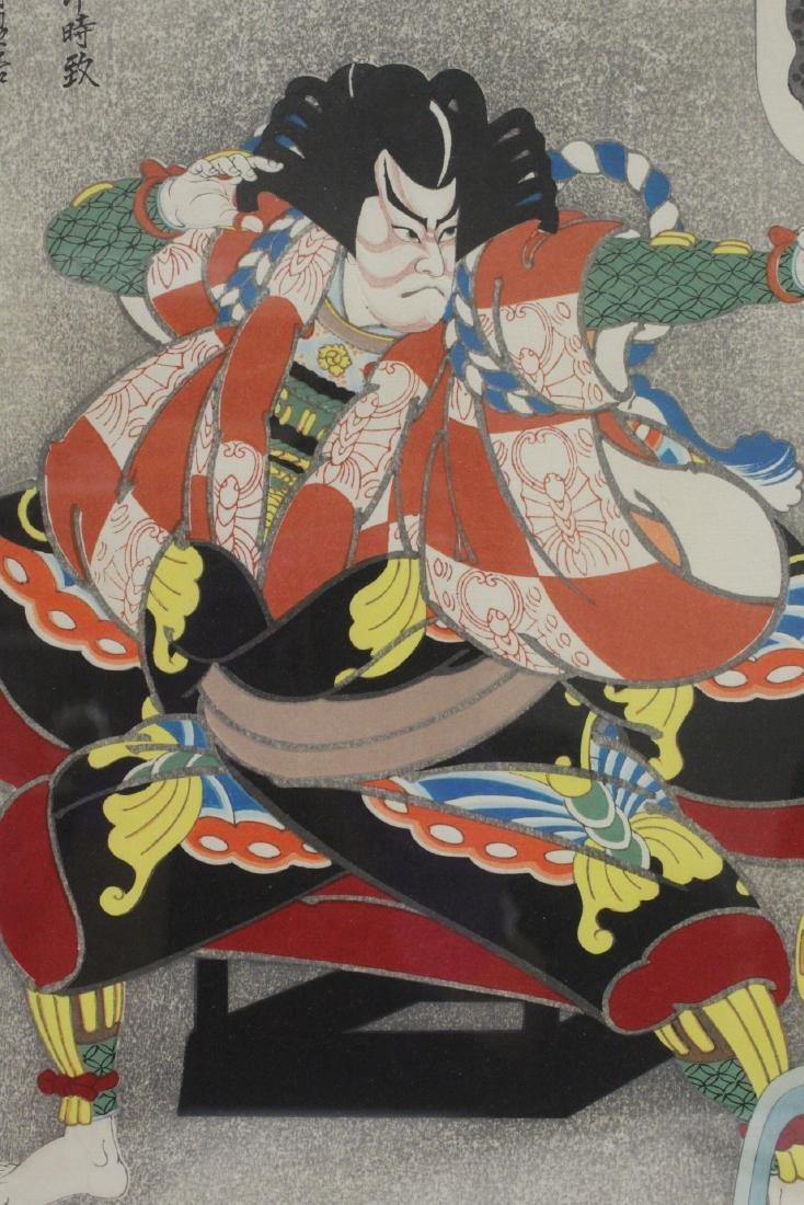 2 Japanese contemporary woodblock prints - 5