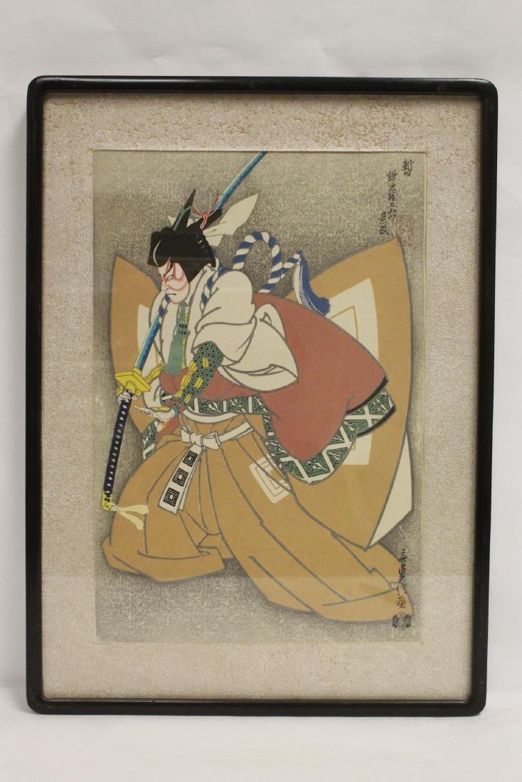 2 Japanese contemporary woodblock prints - 6