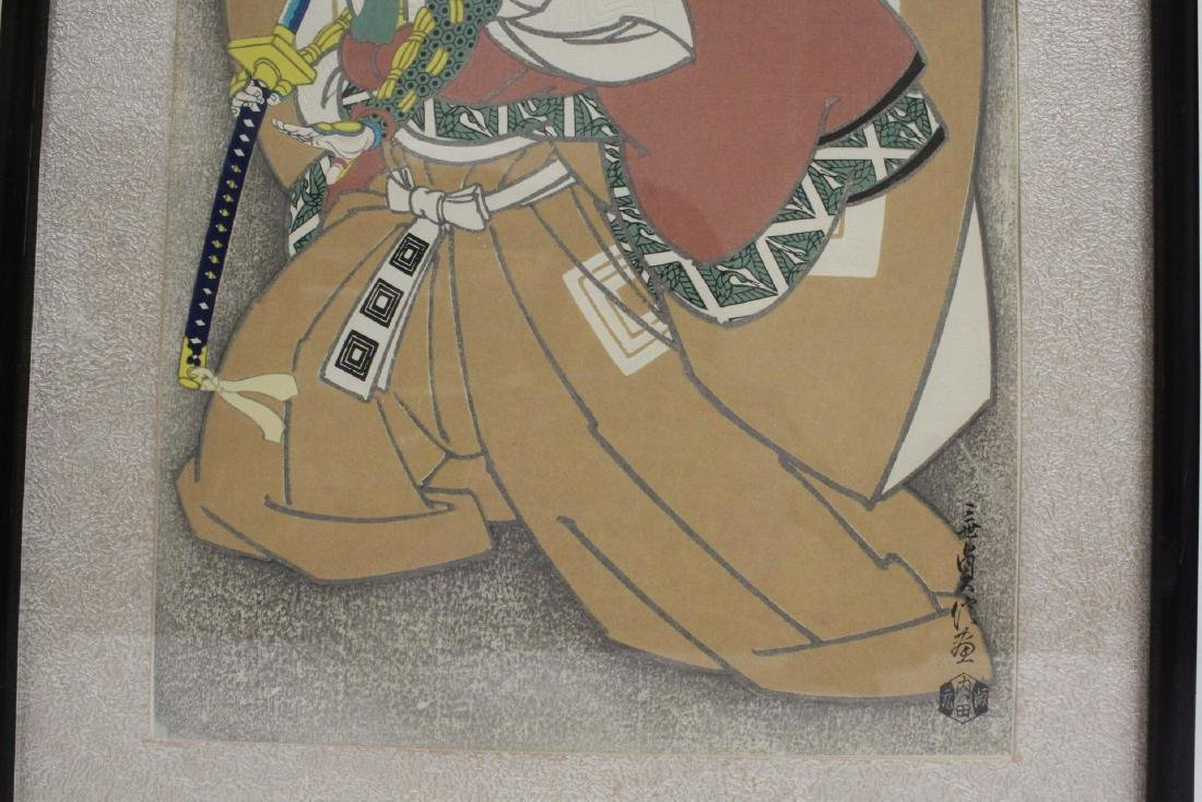 2 Japanese contemporary woodblock prints - 8