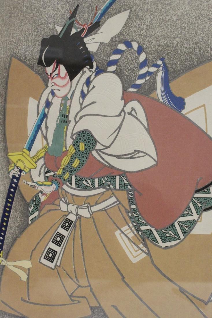 2 Japanese contemporary woodblock prints - 9