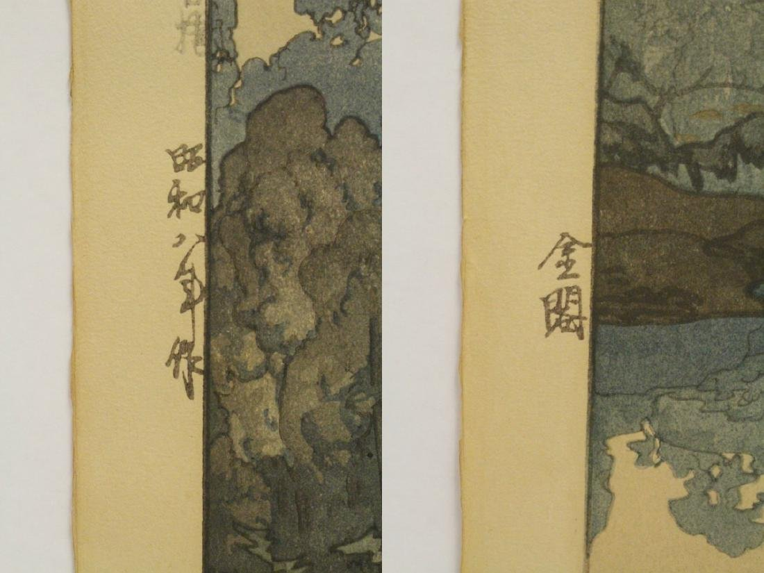 Japanese w/b print by Hiroshi Yoshida - 6