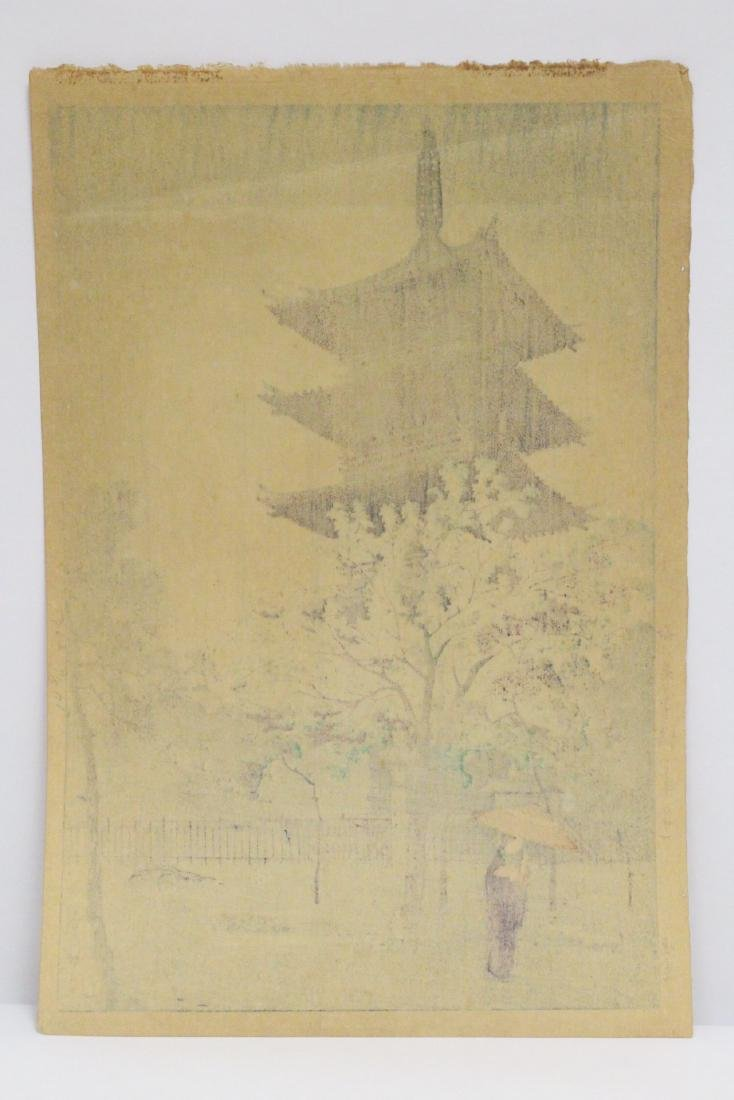 Japanese contemporary w/b print by Shiro Kasamatsu - 10