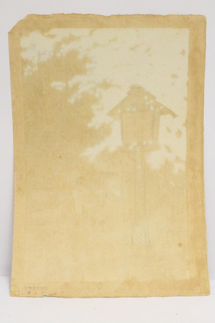 Japanese contemporary woodblock print - 10