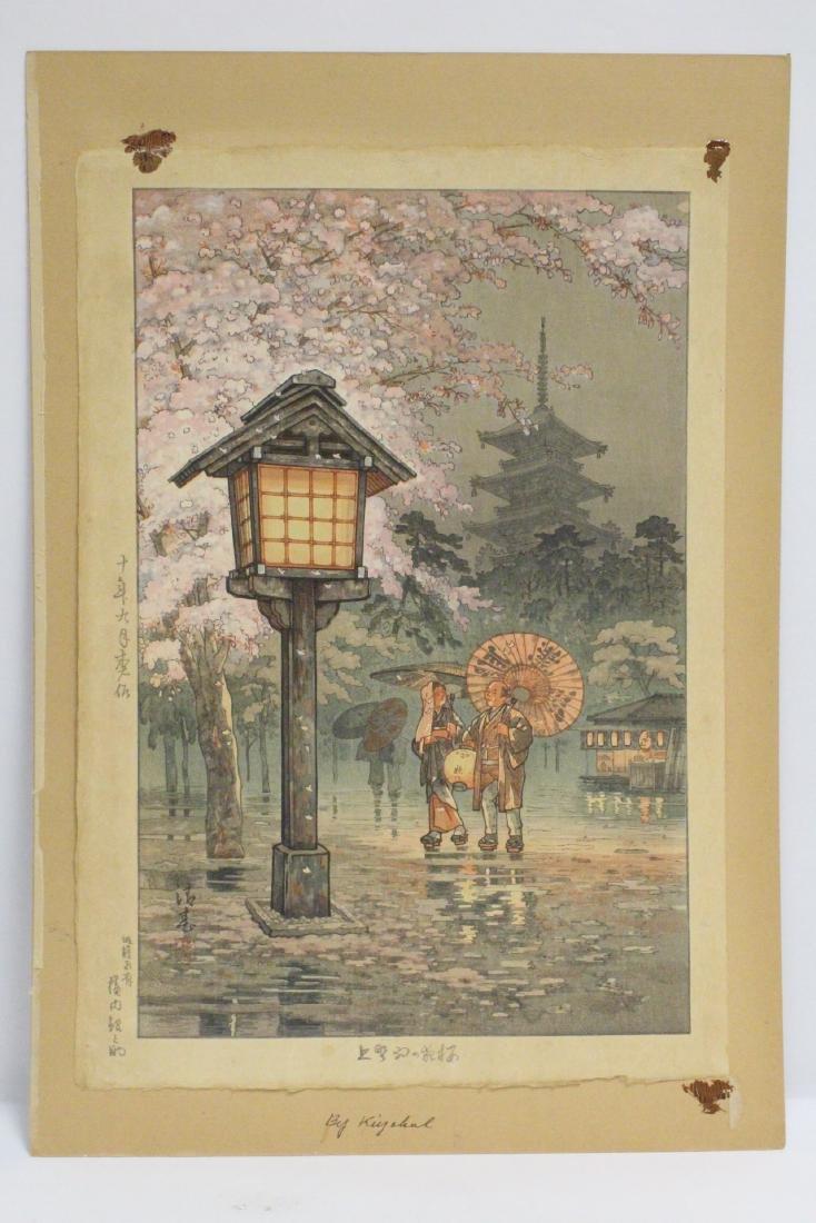 Japanese contemporary woodblock print - 2