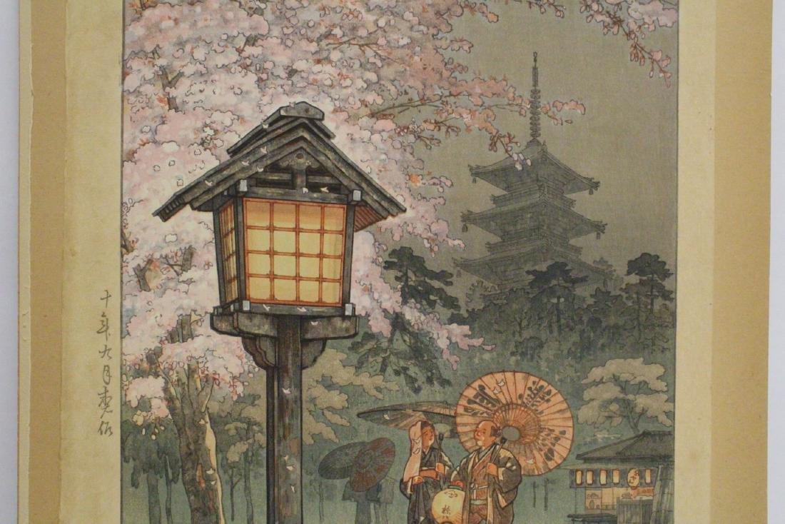 Japanese contemporary woodblock print - 4