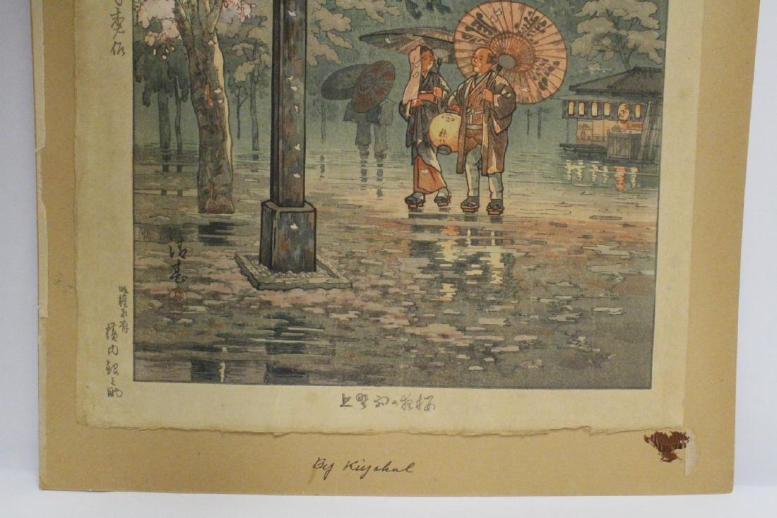 Japanese contemporary woodblock print - 5