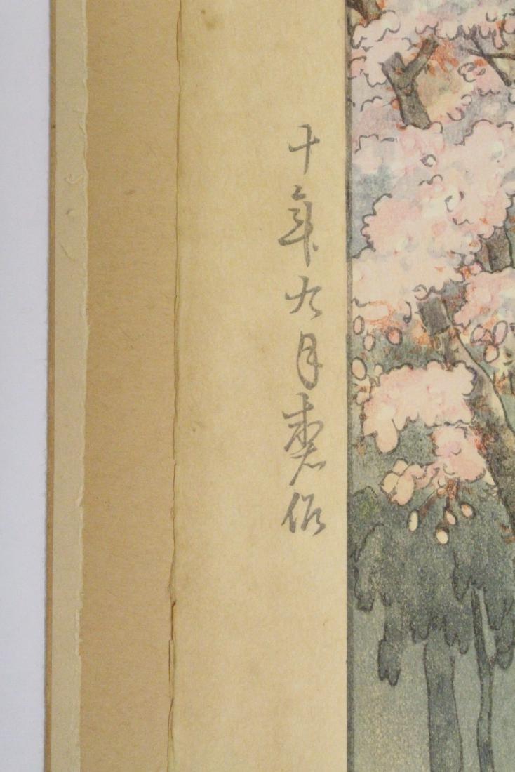 Japanese contemporary woodblock print - 7