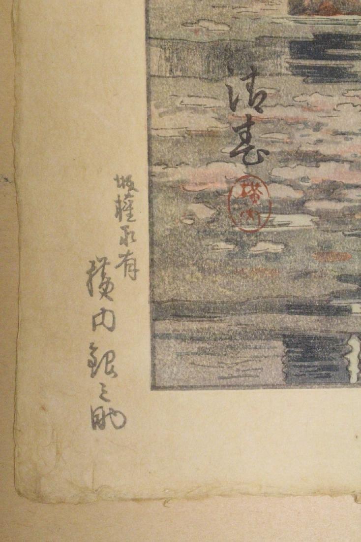 Japanese contemporary woodblock print - 8
