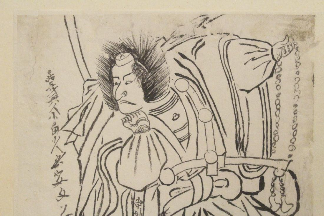18th c. Japanese w/b print by Katsukawa Shunsho - 3