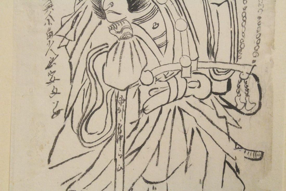 18th c. Japanese w/b print by Katsukawa Shunsho - 4