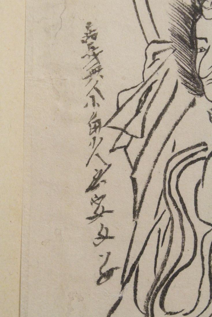 18th c. Japanese w/b print by Katsukawa Shunsho - 6