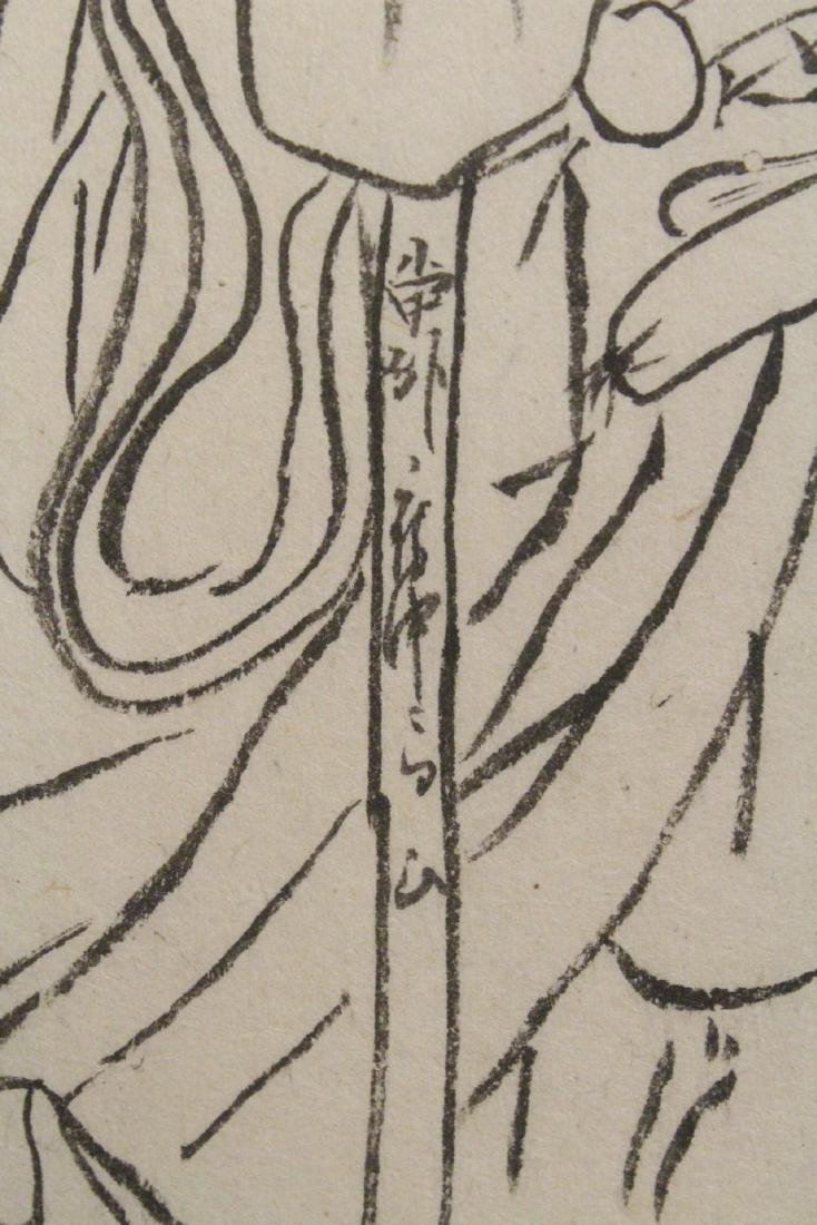 18th c. Japanese w/b print by Katsukawa Shunsho - 7