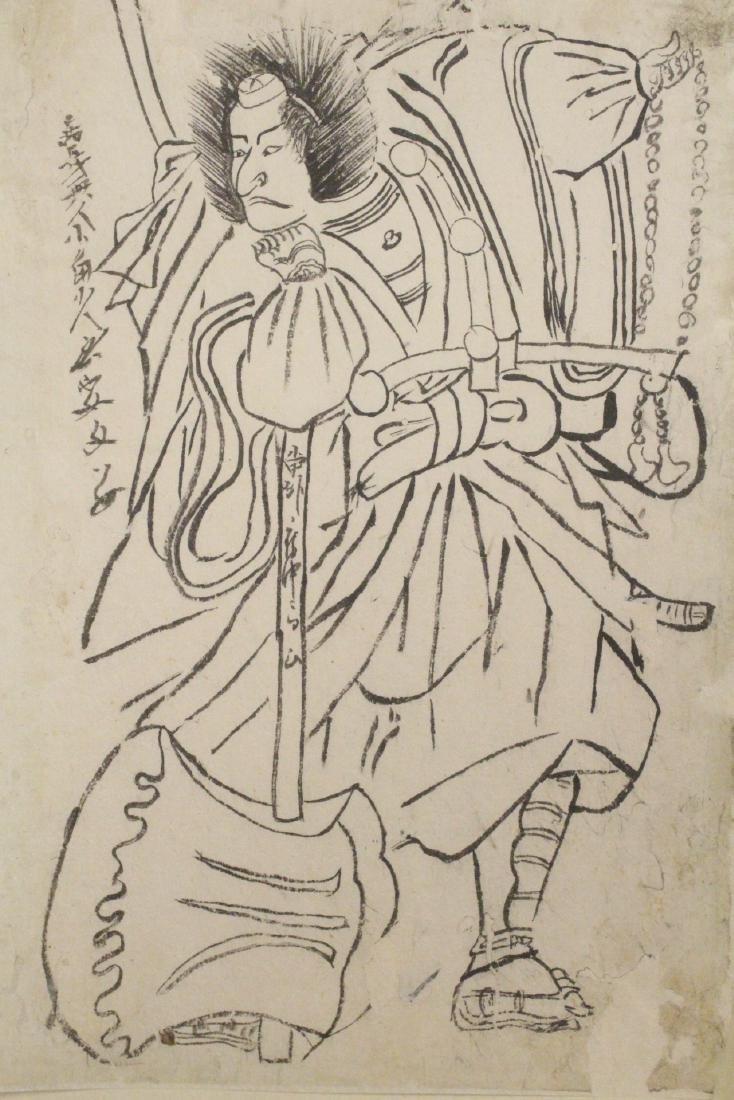 18th c. Japanese w/b print by Katsukawa Shunsho - 9