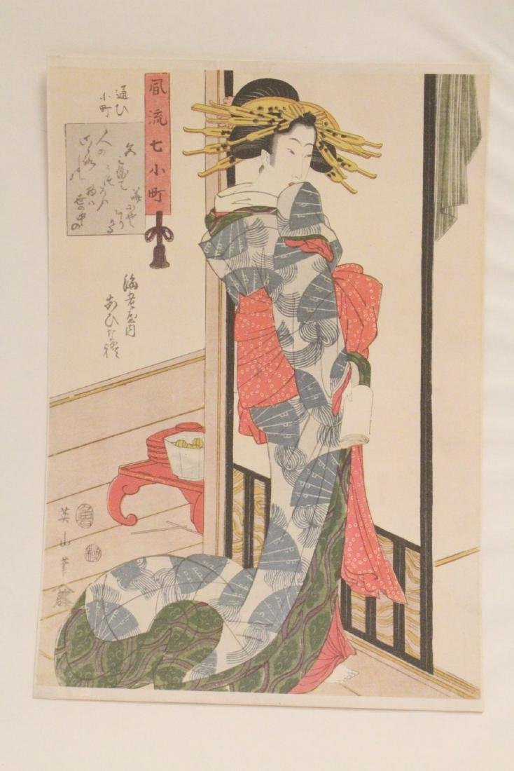 Japanese woodblock print by Kikugawa Eizan