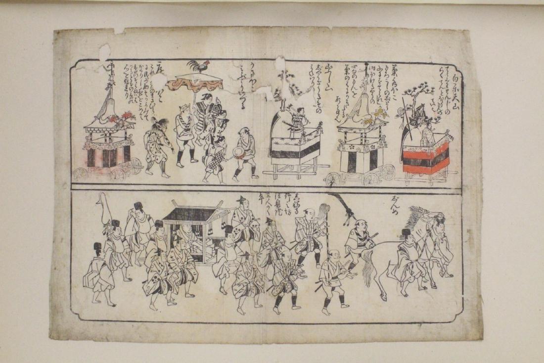 17th/18th c. Japanese w/b print by Hishikawa Moronobu - 2