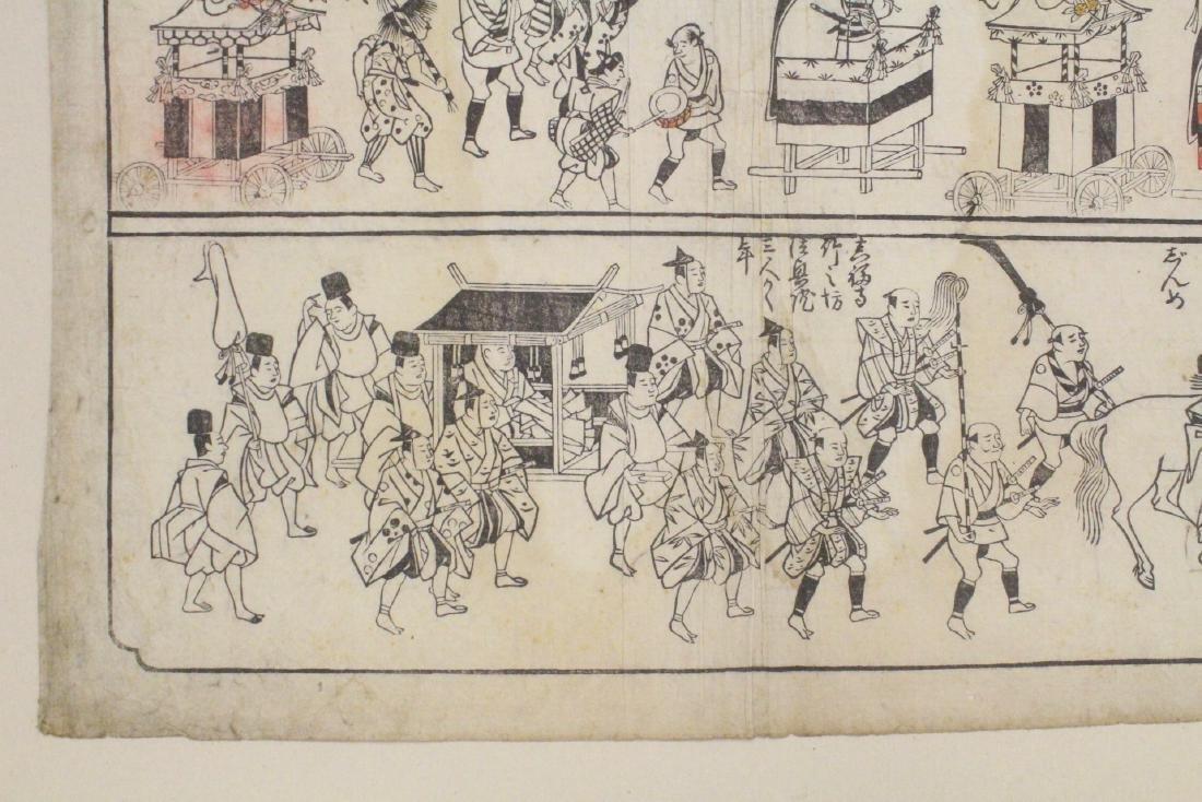 17th/18th c. Japanese w/b print by Hishikawa Moronobu - 6