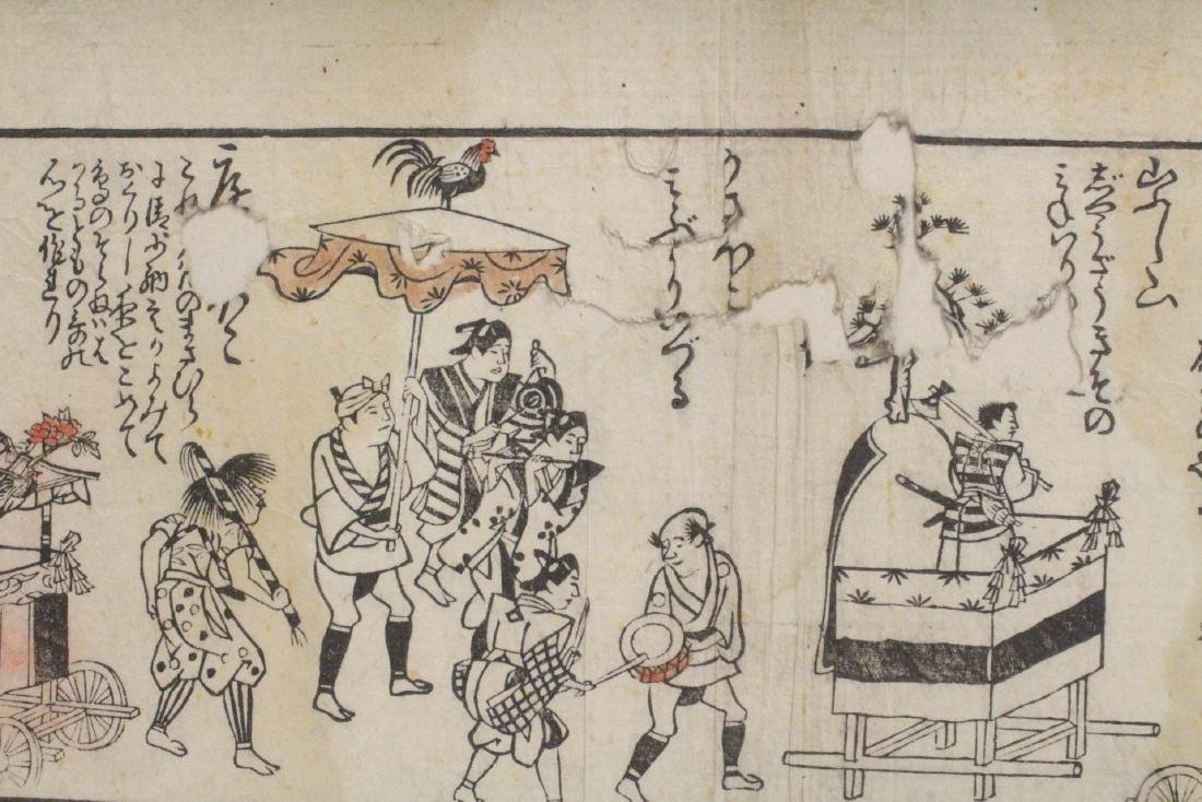 17th/18th c. Japanese w/b print by Hishikawa Moronobu - 8