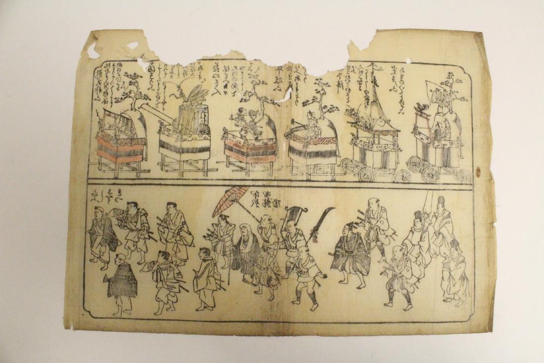 17th/18th c. Japanese w/b print by Hishikawa Moronobu - 10