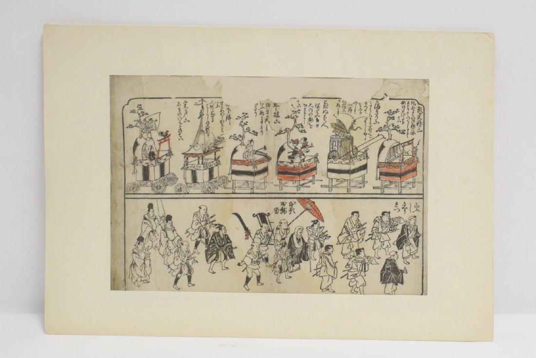 17th/18th c. Japanese w/b print by Hishikawa Moronobu
