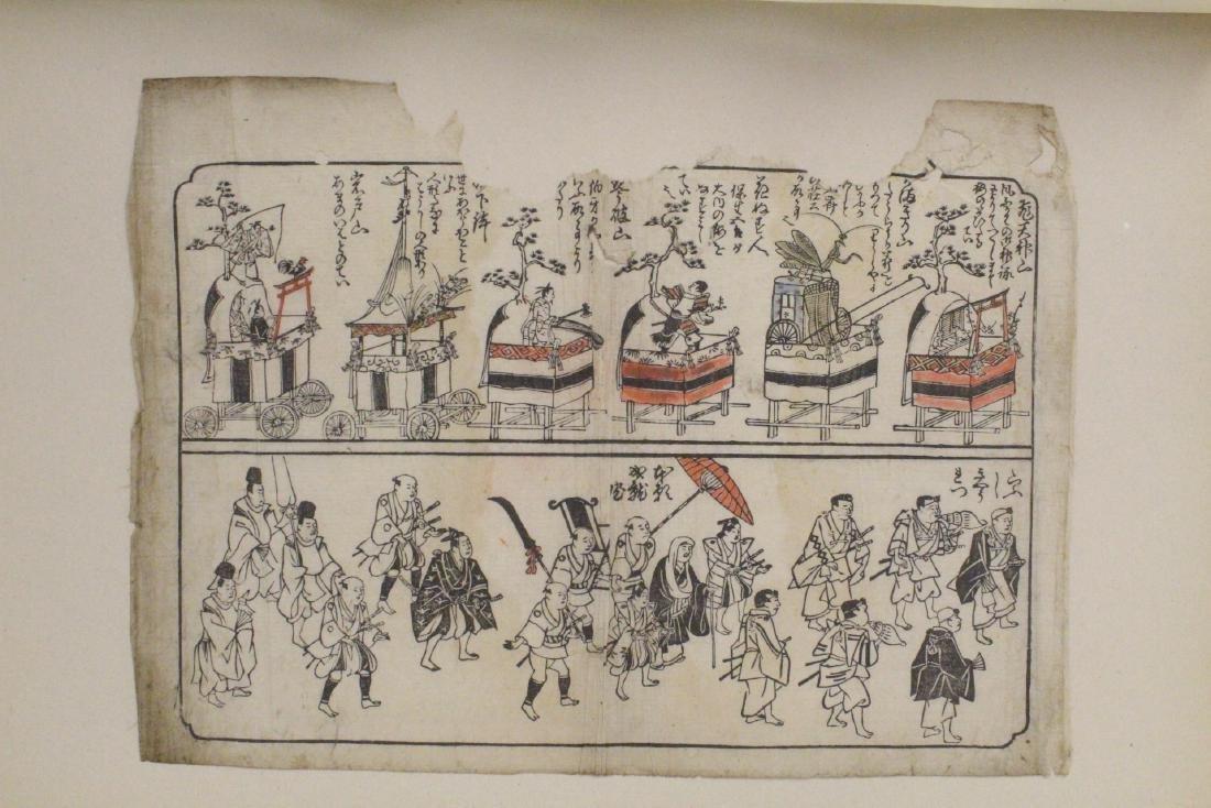17th/18th c. Japanese w/b print by Hishikawa Moronobu - 3