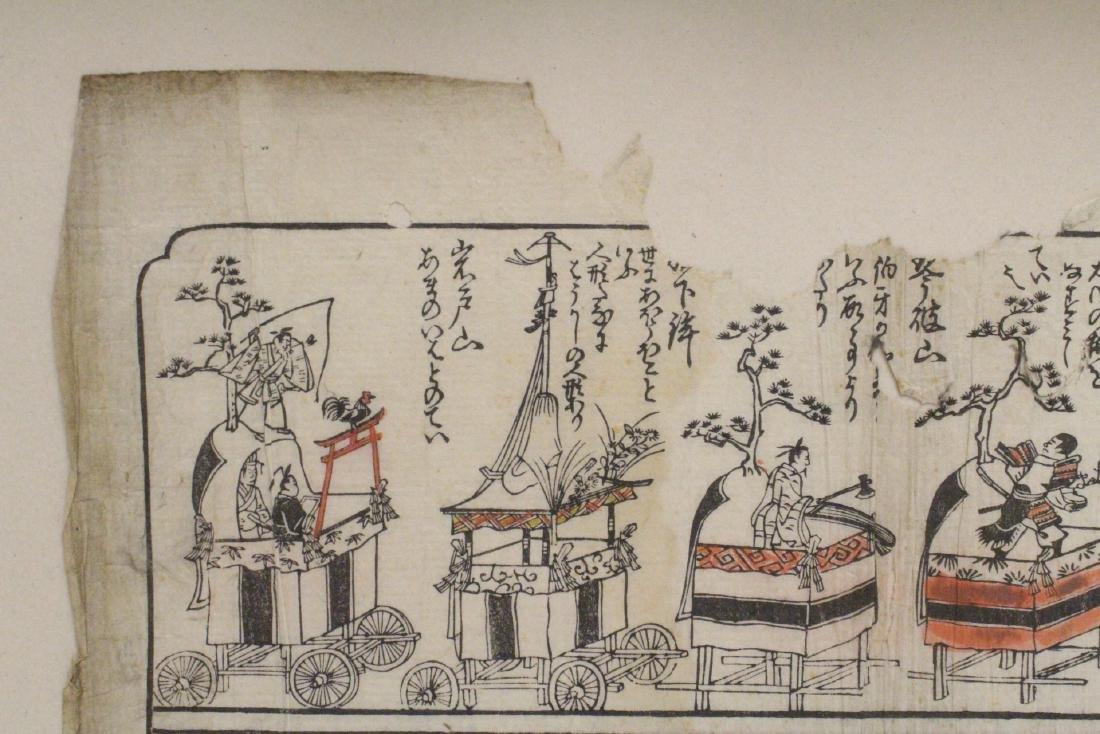 17th/18th c. Japanese w/b print by Hishikawa Moronobu - 4