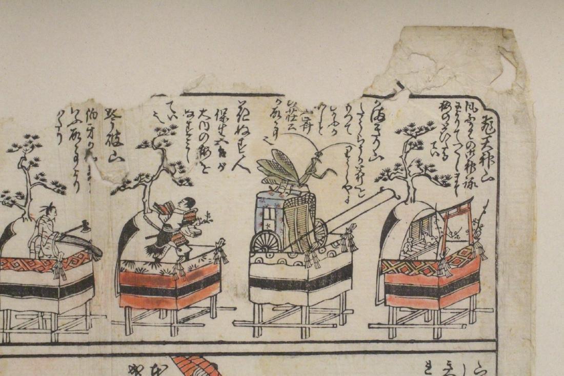 17th/18th c. Japanese w/b print by Hishikawa Moronobu - 5
