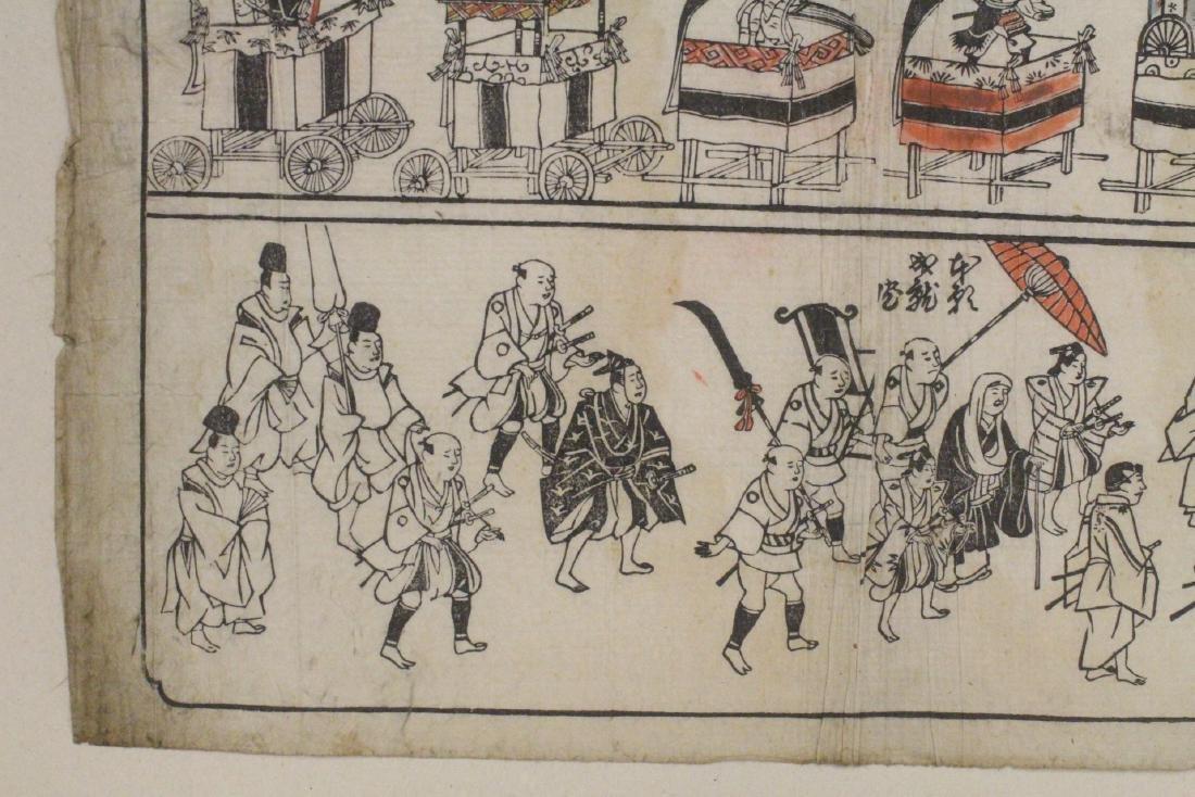 17th/18th c. Japanese w/b print by Hishikawa Moronobu - 7