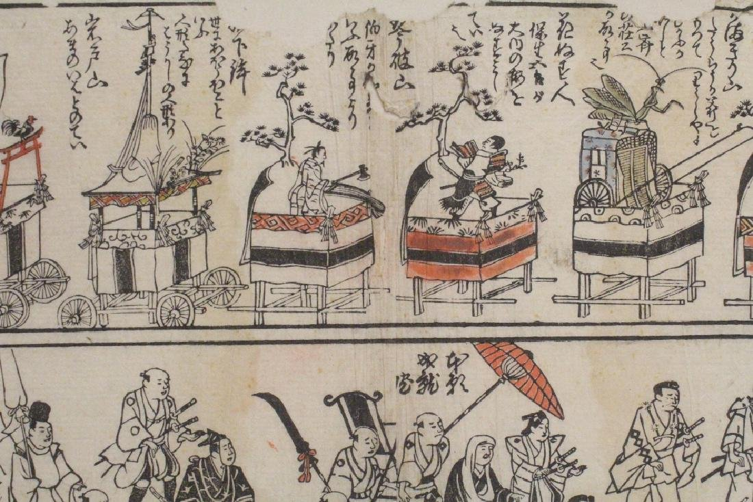 17th/18th c. Japanese w/b print by Hishikawa Moronobu - 9