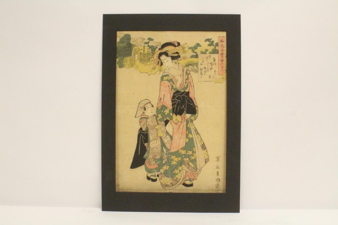Antique Japanese w/b print by Kikugawa Eizan