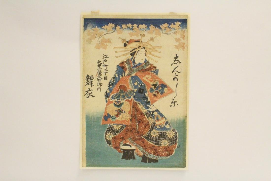 Antique Japanese w/b print pasted on paper