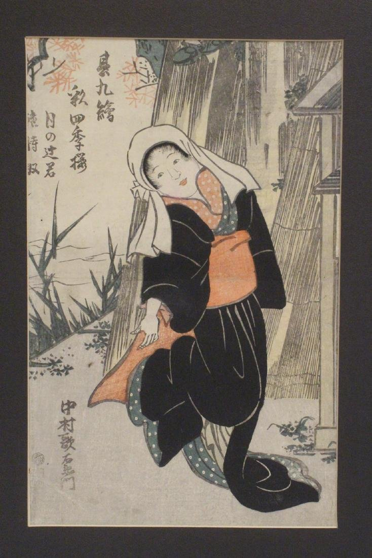 Antique Japanese woodblock print - 2