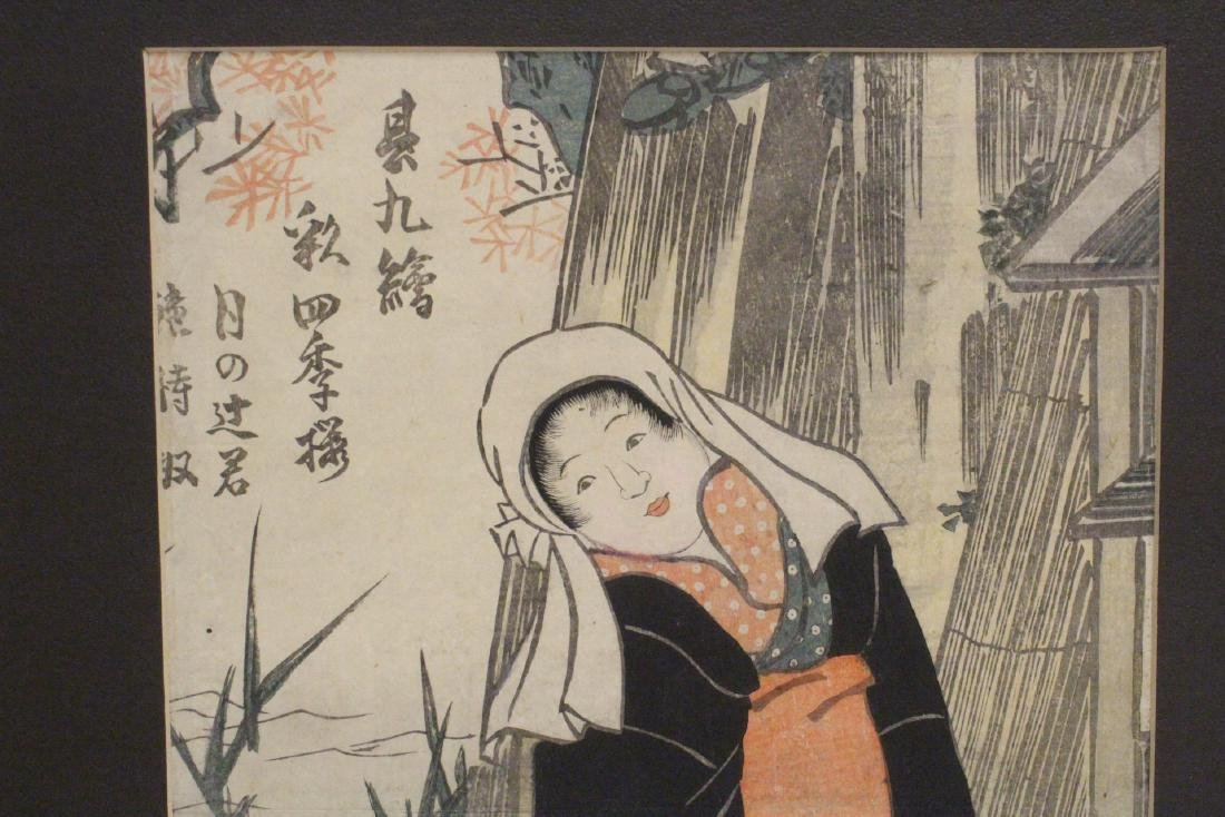 Antique Japanese woodblock print - 3