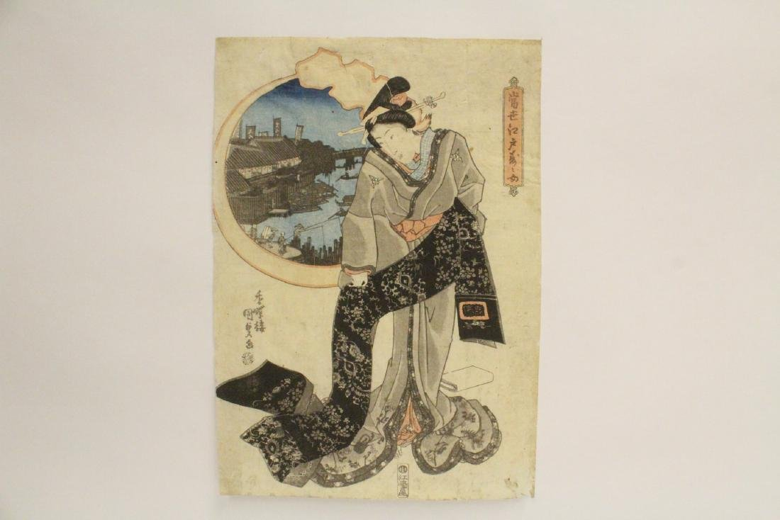 Antique Japanese w/b print by Kunisada