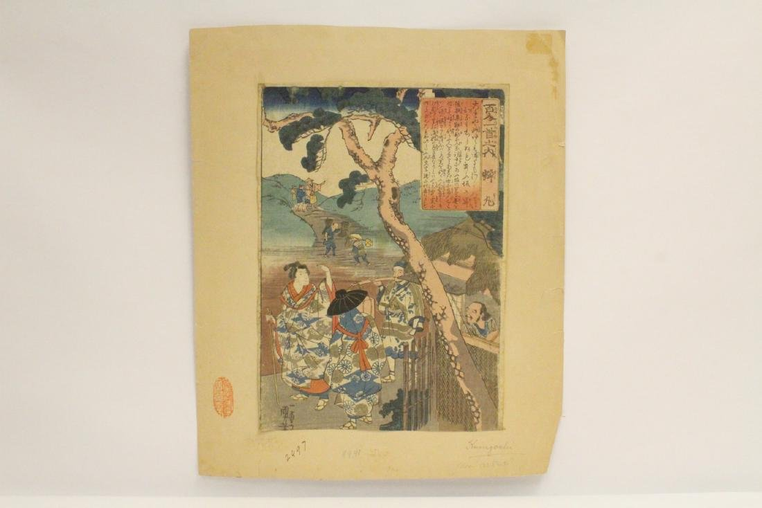 Antique Japanese w/b print by Kuniyoshi