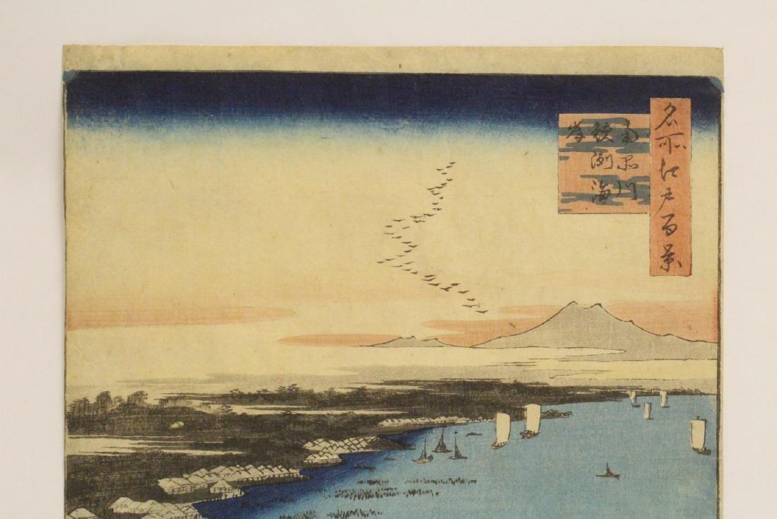 Antique Japanese w/b print by Hiroshige - 3
